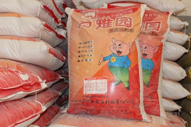 猪饲料系列-W818-38